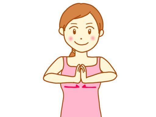大胸筋のトレーニング