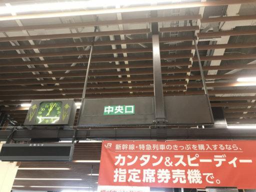 京浜東北線大森駅中央口