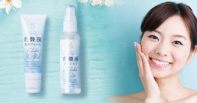 乳酸菌洗顔フォームと乳酸菌ローション