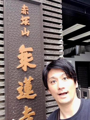 乗蓮寺 東京大仏