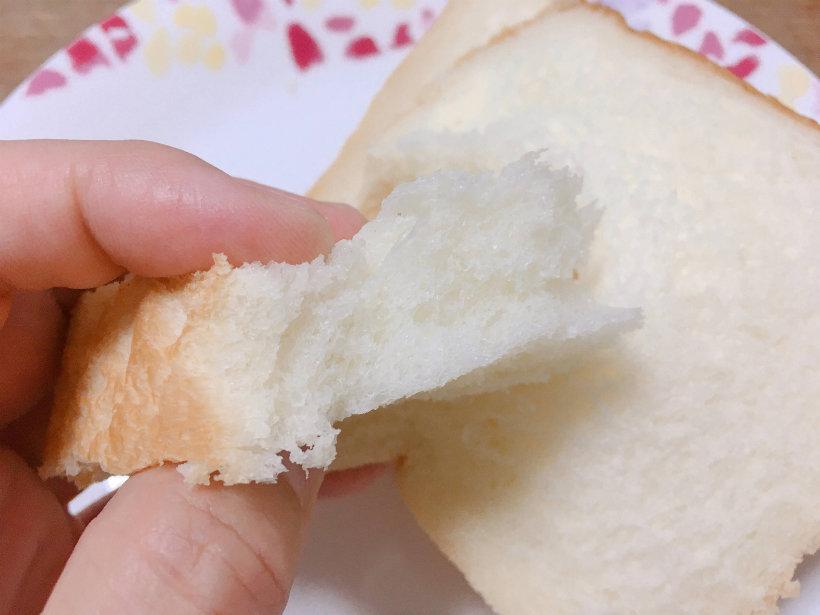 半端ない熟成 これ半端ないって 高級食パン